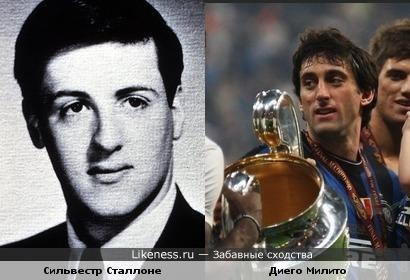 Диего Милито похож на Сталлоне