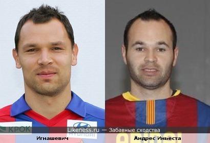 Игнашевич похож на Андрес Иньеста