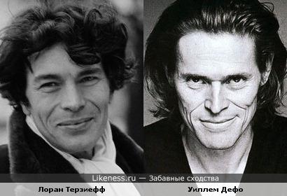 Лоран Терзиефф похож на Уиллем Дефо