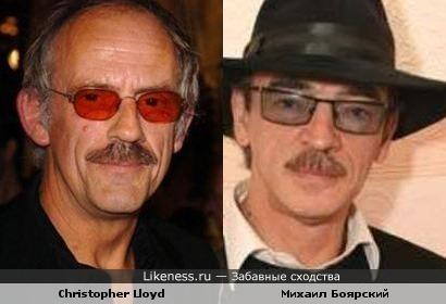 Кристофер Ллойд и Михаил Боярский НЕМНОГО похожи