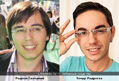 Родион Газманов и Тимур Родригез НЕМНОГО похожи