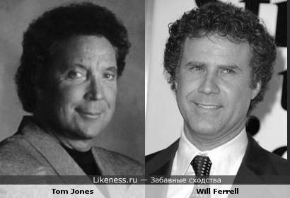 Том Джонс и Уилл Ферелл здорово похожи