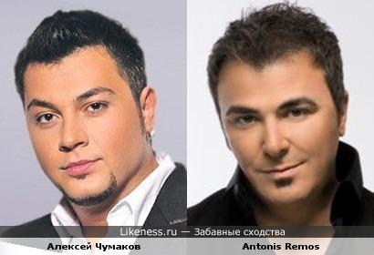 Алексей Чумаков напоминает греческого певца Антониса Ремоса