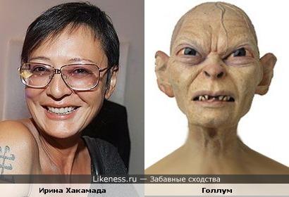 Хакамада & Голлум - родственники?!