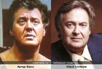 Артур Ваха похож на Юрия Стоянова