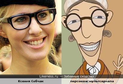 Очень похожи Ксения Собчак и мульт-Катя Пушкарева
