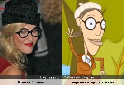 Очень похожи Ксения Собчак и мульт-Катя Пушкарева 2