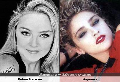 Робин Мэттсон & Мадонна