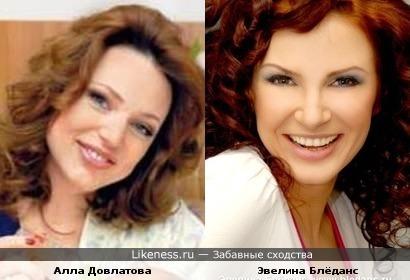 Алла Довлатова и Эвелина Блёданс очень похожи