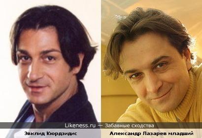 Эвклид Кюрдзидис и Александр Лазарев младший очень похож