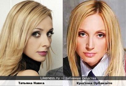 Татьяна Навка напомнила Кристину Орбакайте