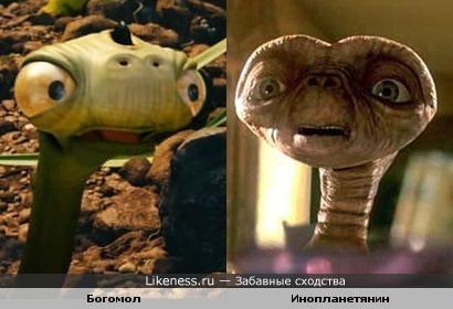 """Насекомое (м/ф """"Артур и месть Урдалака"""") похоже на инопланетянина"""