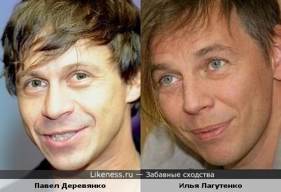Павел Деревянко напомнил главного тролля страны