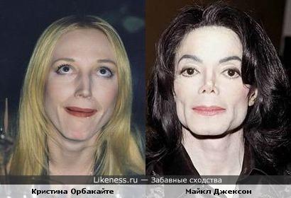 Кристина Орбакайте парадирует Майкла Джексона. Почти получилось...