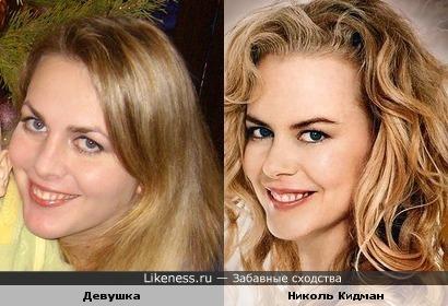 Девушка из интернета похожа на Николь Кидман 2