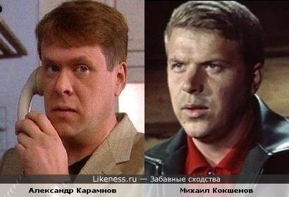 Александр Карамнов немного похож на Михаила Кокшенова