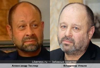 Психотерапевт Александр Теслер похож на актера Владимира Ильина