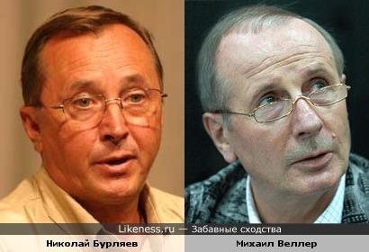 Николай Бурляев & Михаил Веллер