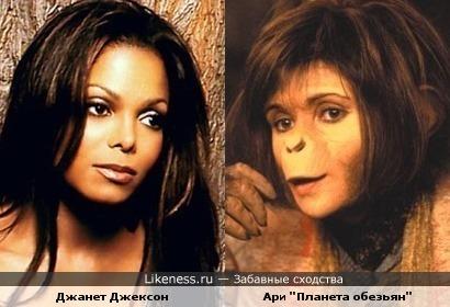 "Ари из ""Планеты обезьян"" похожа на Джанет Джексон"