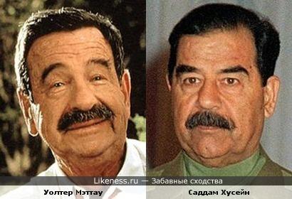 Уолтер Мэттау & Саддам Хусейн