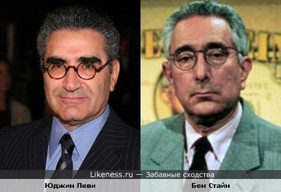 Юджин Леви и Бен Стайн немного похожи