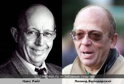 Макс РайтЛеонид Володарский