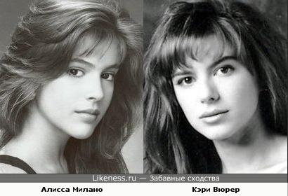 В юности Кэри Вюрер и Алисса Милано были сестрами