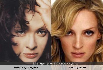 Ольга Дроздова & Ума Турман