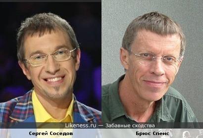 Сергей Соседов & Брюс Спенс