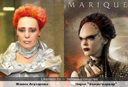 Жанна Агузарова - источник вдохновения