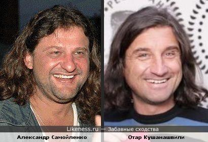 Александр Самойленко и Отар Кушанашвили