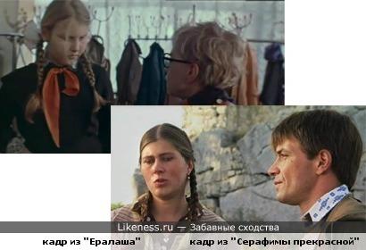 Куренцова и Серафима 2