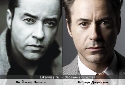 Ян Йозеф Лиферс и Роберт Дауни мл.