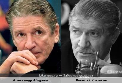 На этих фото Александр Абдулов и Николай Крючков мне показались похожими