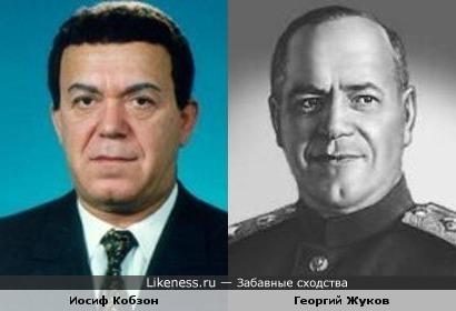 Иосиф Кобзон и Георгий Жуков (есть что-то общее...)