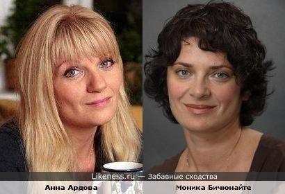 Анна Ардова и Моника Бичюнайте