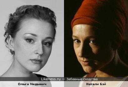 Ольга Медынич и Натали Бэй