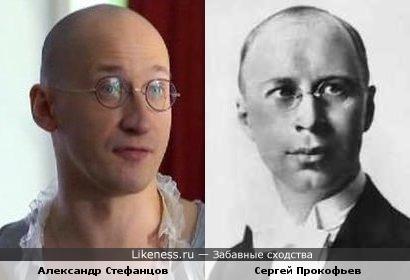 Александр Стефанцов и Сергей Прокофьев
