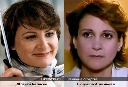 Жозиан Баласко и Людмила Артемьева