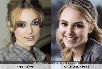 Кира Найтли и Анна-София Робб немного похожи
