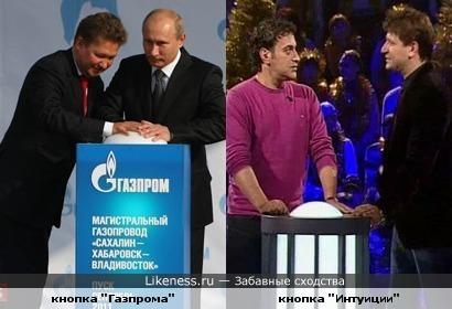 """Владимир Путин сыграл в """"Супер-Интуицию"""" на ТНТ"""