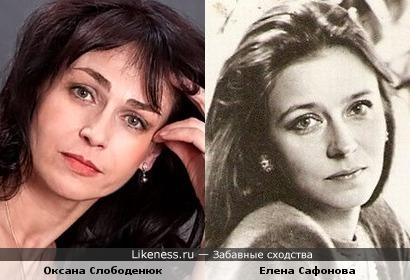 Оксана Слободенюк и Елена Сафонова