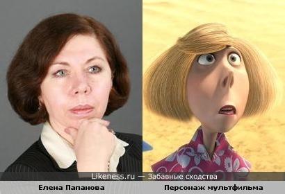 """Елена Папанова похожа на персонаж мультфильма """"Гадкий Я"""""""