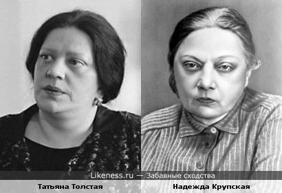 Татьяна Толстая и Надежда Крупская