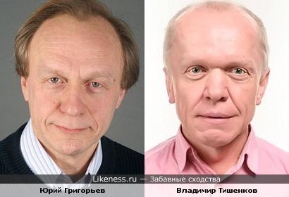 Юрий Григорьев и Шкет