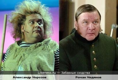 Александр Морозов и Роман Медянов