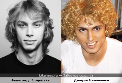 Александр Солдаткин и Дмитрий Малашенко
