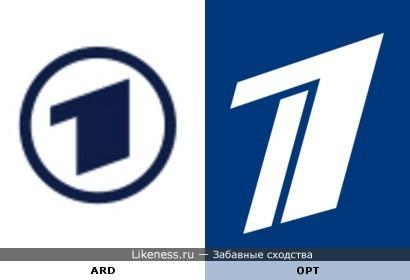 """""""Первый канал"""" позаимствовал логотип у немецкой телерадиокомпании ARD"""