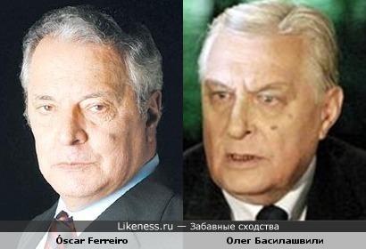 Оскар Феррейро и Олег Басилашвили