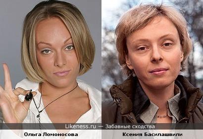 Ольга Ломоносова и Ксения Басилашвили